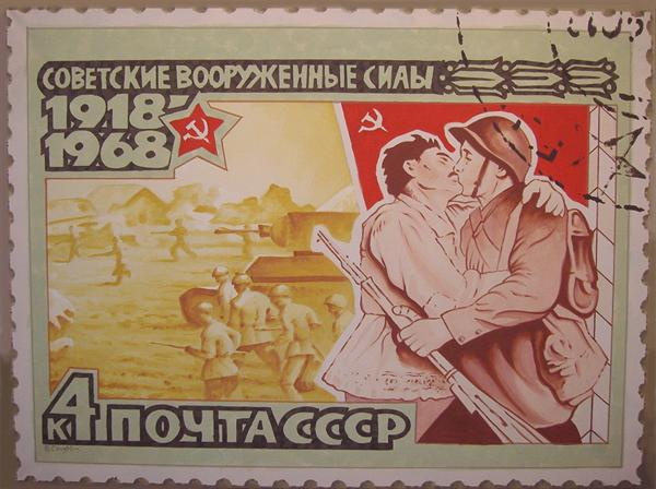 Russian Stamp by Steven Coughlin