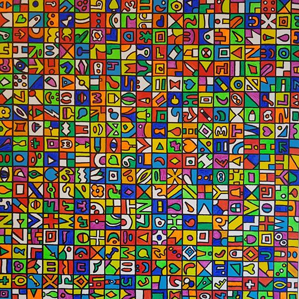 Squares 9 by Lee Proctor
