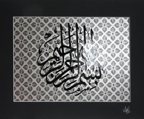 Islamic Art by Sue Rowe