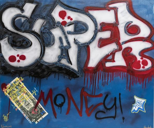 Super Money by Umberto Zive