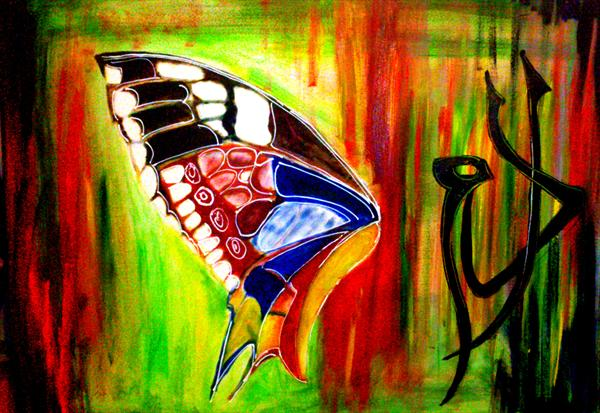 Broken Wings of Butterfly 2 by Asm Ambia