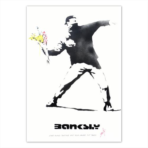 Other People's Paintings Only Much Cheaper: No.5 Banksy by Juan Sly