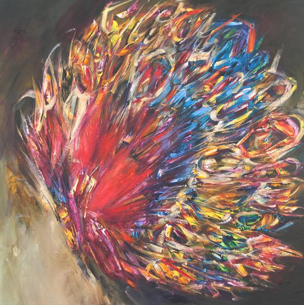 The Butterfly Fan by Victoria Horkan