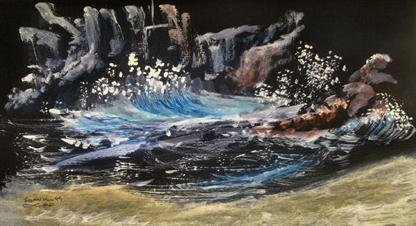 Inlet by Susan Hill